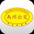 禹州行appv1.0.7 最新版