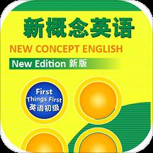 小Q新概念英语手机最新版v1.4.0 安卓版