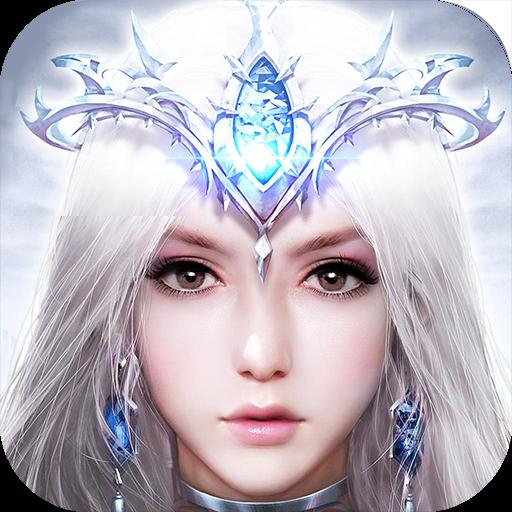 冰火创世纪繁体版手游v1.1.01 最新版