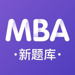 MBA新题库2020官方版v1.0.0 安卓版