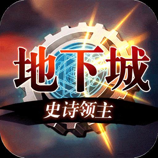 世界2内购破解版手游v3.3.0 最新版