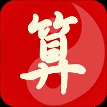 八字风水算命起名app最新版v1.5.0 安卓版