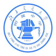 北京交大附中2020最新版v1.0.4 安卓版