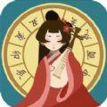 古代人生手游最新版v1.0.0 安卓版