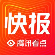 腾讯看点快报App最新版v6.1.30 苹果版