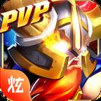 龙戒众神纷争最新版手游v1.0.1 安卓版
