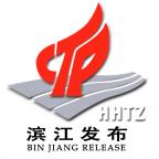 滨江发布官方版v1.0.4 安卓版