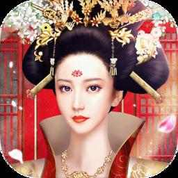 我的皇权生活内购破解版v1.5.1 安卓版