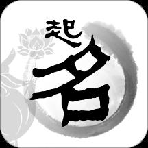 易姓女孩起名app最新版v1.0.0 安卓版