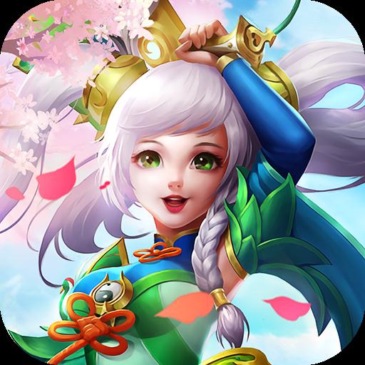 仙战破解版手游v1.0.0 最新版