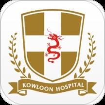 苏州九龙医院手机安卓版v3.1.5 官方版