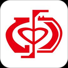 南通公积金官方版v1.0.4 安卓版