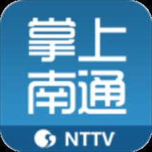 掌上南通手机安卓版v3.1.3 最新版