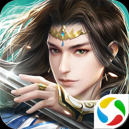 纵剑仙界之飞天手游最新版v6.63.0 安卓版