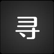 寻常交友Appv1.1.01 安卓版