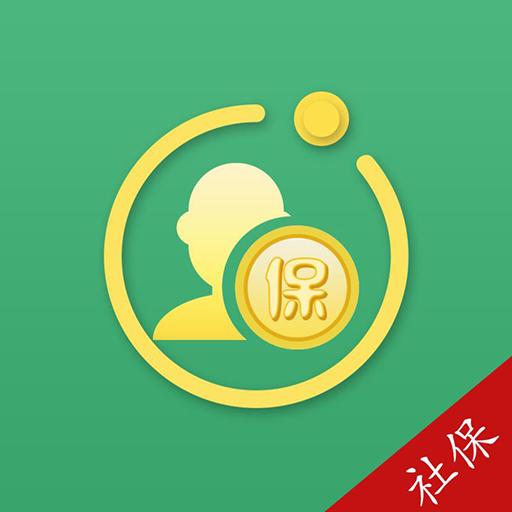 北京社保查询手机官方版v1.3.32 安卓版