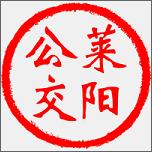 莱阳公交官方Appv1.1 安卓版