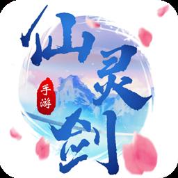 仙灵剑OL最新版游戏v1.01 免费版