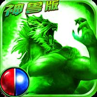战神世界超变福利版手游v1.0.0 最新版