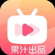 果汁影视庆余年无广告版v1.2.1 安卓版