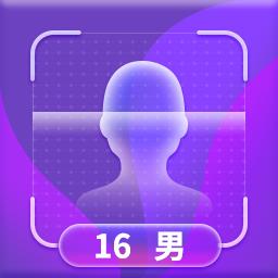 整人测年龄相机软件v1.1 安卓版