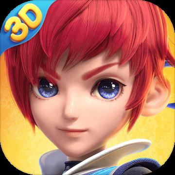 梦幻西游三维版腾讯版v1.0.0 最新版