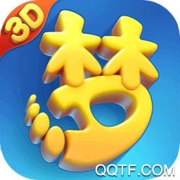 梦幻西游三维版公益服手游v1.0.0 安卓版