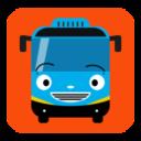 武汉公交官方版appv1.1.0 安卓版