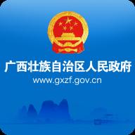 广西政府手机最新版v1.0.6 安卓版