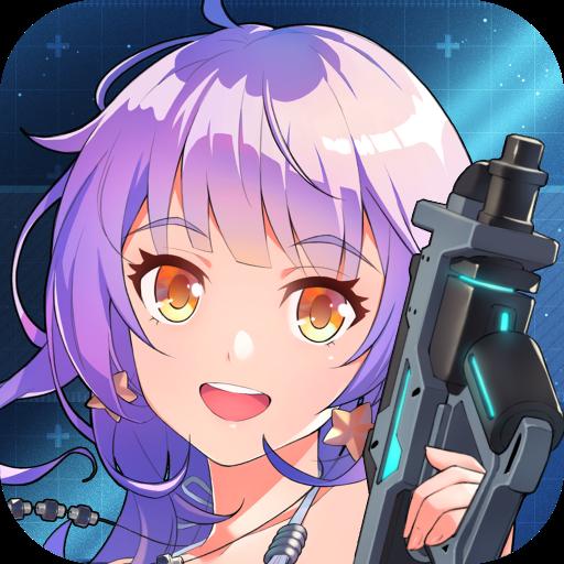 天天枪战2无限金币版v1.0.0 无敌版