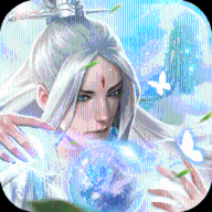 山海修妖纪最新BT版手游v5.3.0 破解版