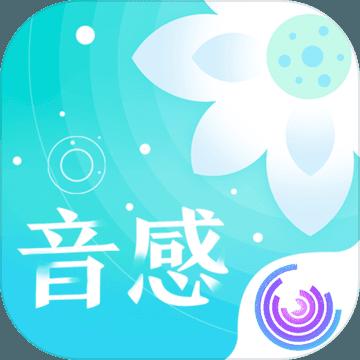 腾讯洼手游免付费版v1.2 直装版