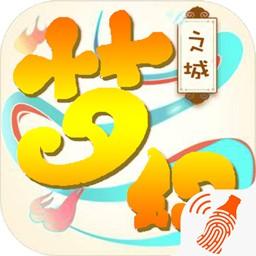 梦幻之城BT版手游v1.0.19 破解版