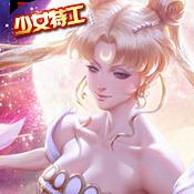 暴走战姬少女特工满v版手游v1.0.4 免费版