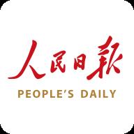 人民日报App官方版v7.1.2 安卓版