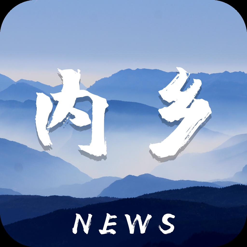 云上内乡官方版v2.2.6 安卓版
