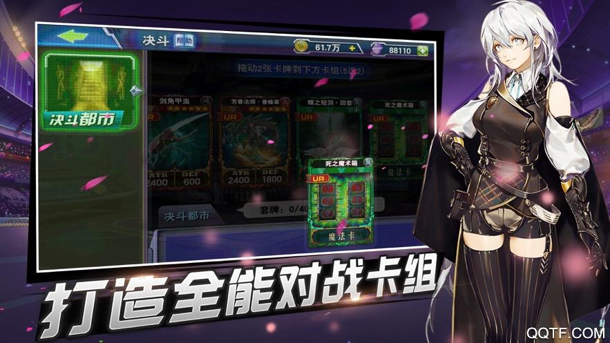 决斗天王官方IOS版手游v1.0 iPhone版