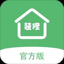 上屋装修app官方版v1.0.0 正式版