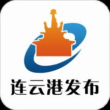 连云港发布客户端Appv3.44.2 安卓版