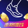 运动步步宝手赚Appv1.0.0 安卓版
