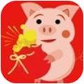 吉祥猪app最新版v1.1 安卓版