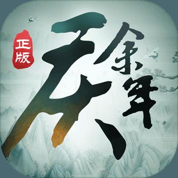 盛趣庆余年同名改编手游v1.0 安卓版