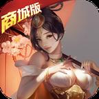 战神世纪神话版三国手游最新版v1.0.0 安卓版