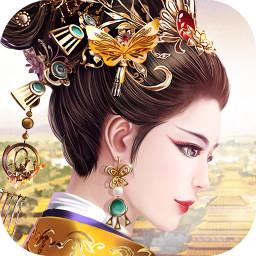 皇后秘史v1.0.5 安卓版