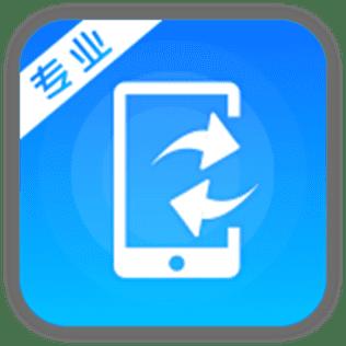 强力手机数据恢复appv3.101 安卓版