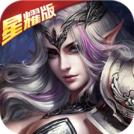 炫斗英雄鬼畜魔法门手游官方版v1.0.0 最新版