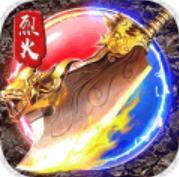烈火皇城破解版手游v1.0.0 免费版