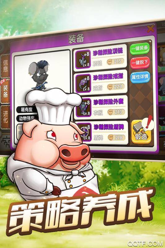 动物欢乐多手游抖音礼包版v2.5.7 最新版