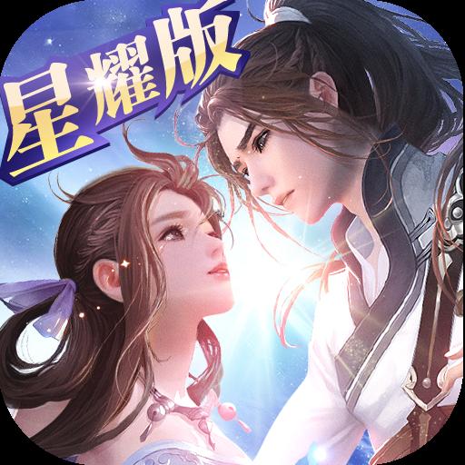 九幽仙域应用宝版手游v1.0.0 腾讯版