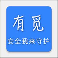 有觅定位安防官方版v1.0.3 推广版